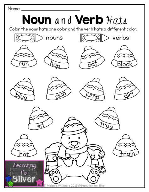 printable worksheets 187 free noun and verb worksheets