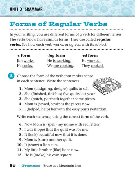 forms of regular verbs worksheet for 4th 5th grade