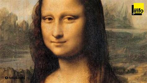 Why Is Mona Lisa So Famous Explained In Sindhi Youtube