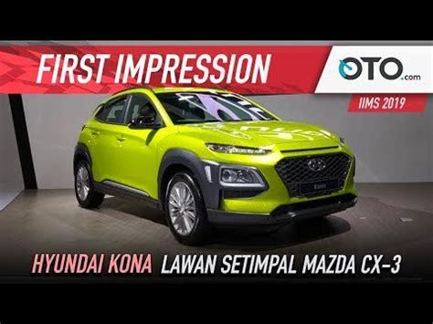 Gambar Mobil Gambar Mobilhyundai Kona 2019 by Lihat Hyundai Kona Sneak Preview Siap Lawan Honda Hr