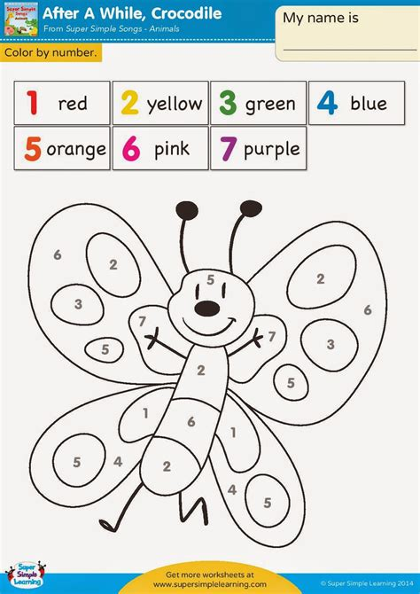 count by number coloring pages free coloring pages