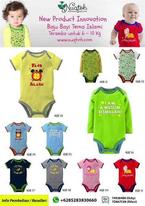 foto anak bayi lucu dan unik terlengkap display picture