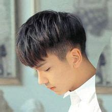 yin hair cuts hair styles asian men