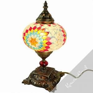 Lampe De Chevet Originale : lampe de chevet originale baal en mosa que et laiton ~ Teatrodelosmanantiales.com Idées de Décoration