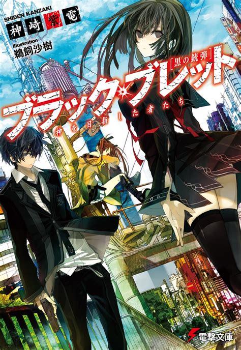 black bullet anime staffel  ger  anime seriencom