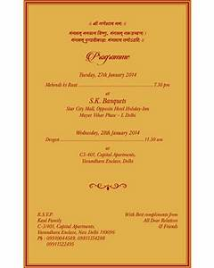 Wedding Card Wordings | Wedding Messages for Invitations