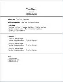 free resume templates australia 2014 kids sle resumes for high students with no job experience quotes