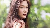 陳詩欣 Eunice Chan - 感情戲 [Lyric Video] - YouTube