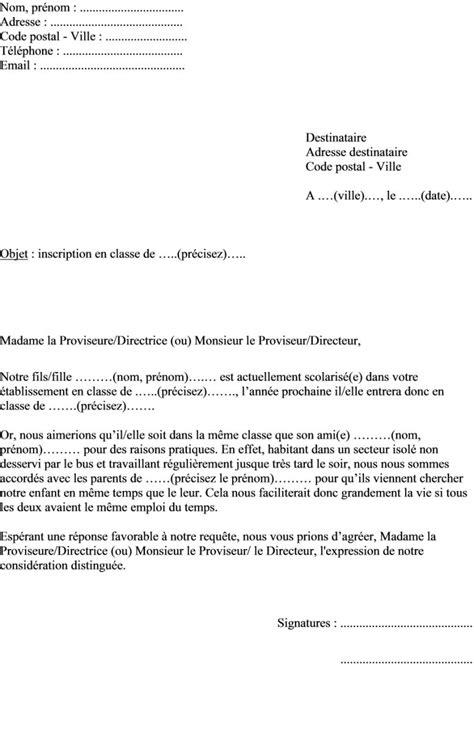 modele lettre demission suivi conjoint exemple lettre de demission pour suivi de conjoint