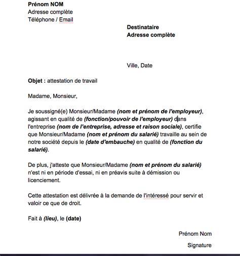 comptabilit 233 et fiscalit 233 marocaine - Attestation De Références Clients Sur La Base D Un Modèle