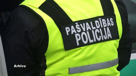Kuldīgas novada pašvaldības policija strādā pastiprinātā ...