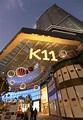 K11, World's First Art Mall Opens in Hong Kong - ButterBoom