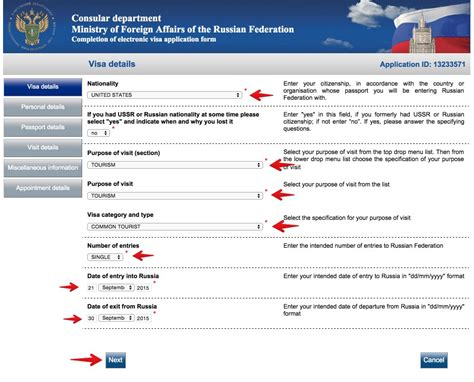 obtain russian visa in one