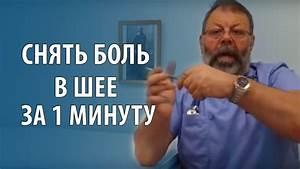 Упражнения для разработки от остеохондроза