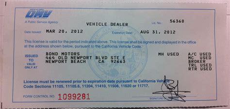 Car Modification Laws In California by Motor Vehicle Bond California Impremedia Net