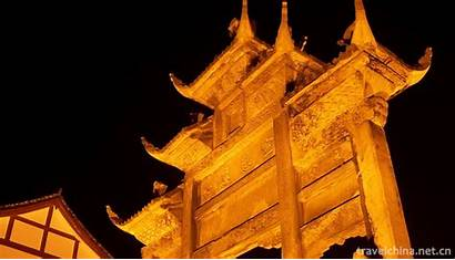 Longchang Tourist Area