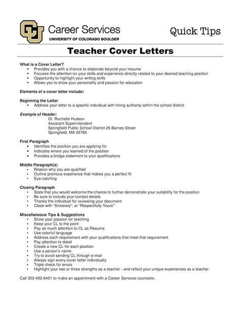 It provides details about your experiences and skills. Job Application Cover Letter For Teacher | Templates at ...