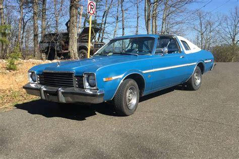 Is It Rare? 1978 Dodge Aspen Special Edition