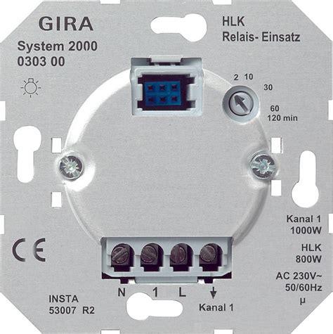 gira  system  hlk relais einsatz  kaufen
