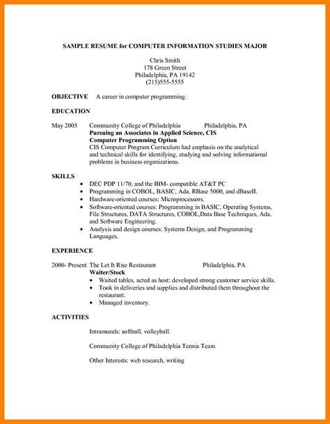 12 waitressing resume objective apply form