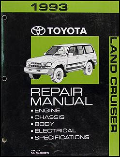 car manuals free online 1993 toyota land cruiser head up display 1993 toyota land cruiser repair shop manual original
