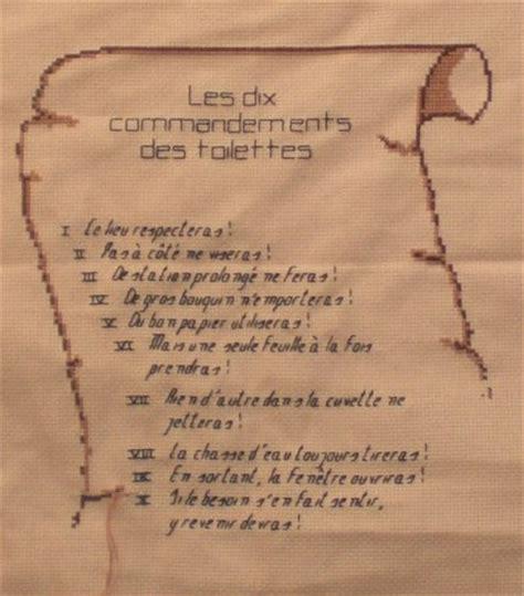 mon encours des mes 10 commandements de mes toilettes de mescreations56