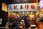 在香港城市大学(CityUHK)就读商务信息系统(BIS)是一种怎样的体验? - 知乎