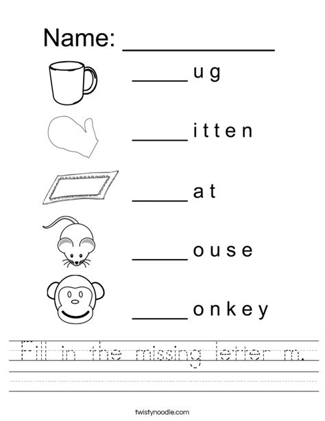 fill in the missing letter m worksheet twisty noodle