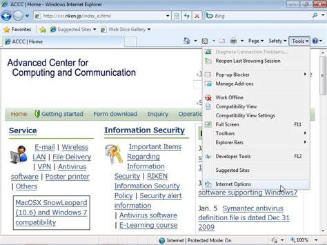 remove  client certificate windows internet