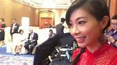 司儀 黃紫盈 MC Connie Wong 花絮 - 好Nice的CEO - 中英雙語司儀 - YouTube