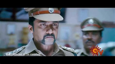 singam  official trailer theatrical tamil p hd