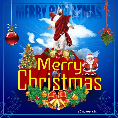 happy christmas ecards    psd background