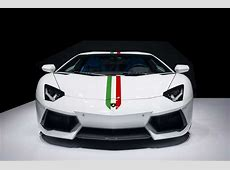 Some Interesting Facts About Lamborghini Ciao Pittsburgh