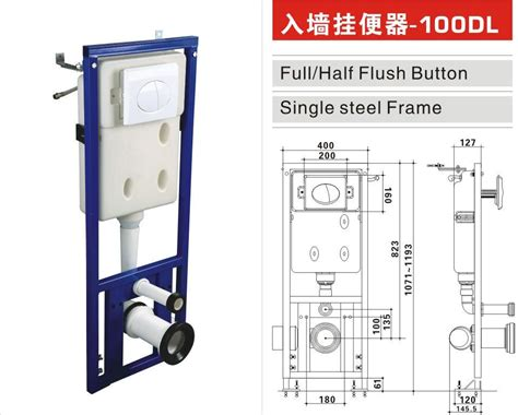 100dl cistern type and plastic toilet tank material
