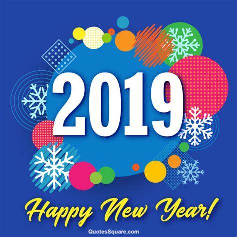happy  year  wallpaper images  desktops