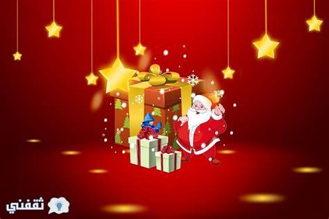 sor llaaam aljdyd  happy  year thkfny