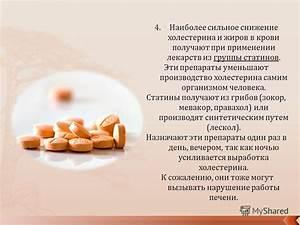 Масло для лица грецкий орех от морщин
