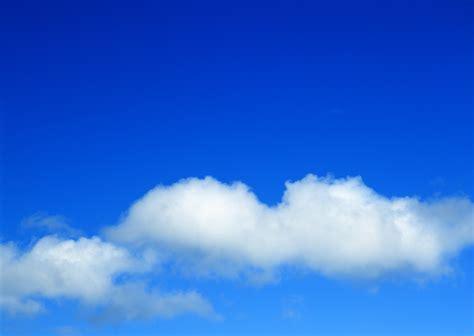 Home Design Online - 구름