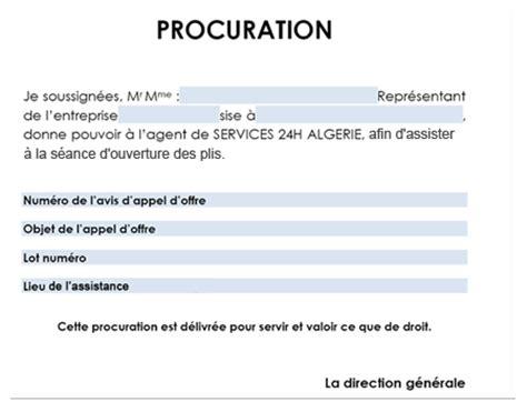 modèle de fiche de procédure administrative sle cover letter exemple de lettre de procuration suisse