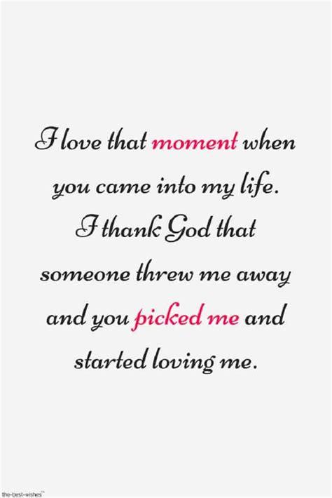 romantic good morning love quotes