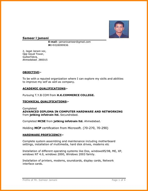 cv resume  theorynpractice