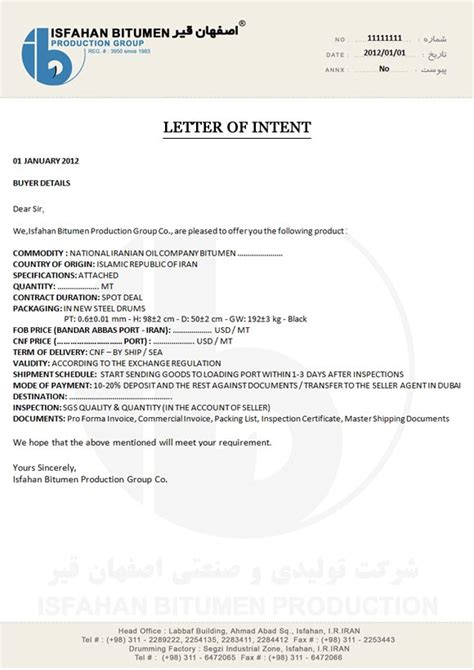 what is a letter of intent inspirational what is a letter of intent cover letter 10308