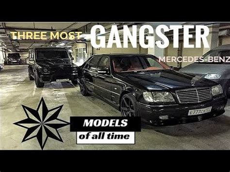 The real mercedes mafia cars! The three most gangster's Mercedes-Benz car models of all time - YouTube