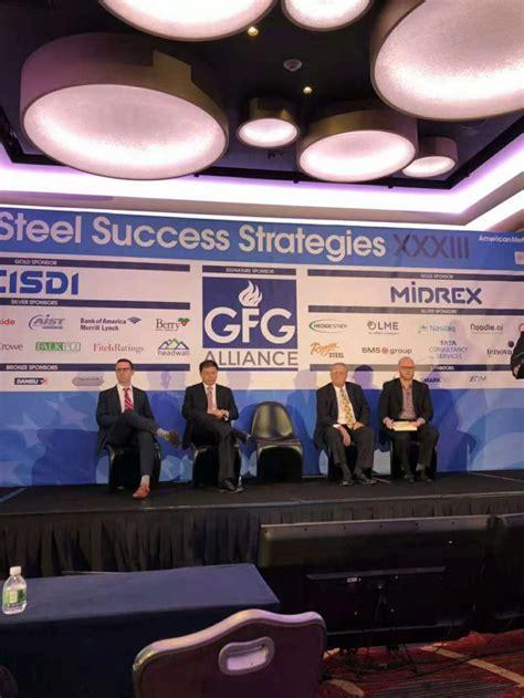dr mark speaks  steel success strategiescompany newsnewscimm group