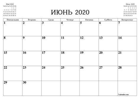 raspechatat kalendar planer planing dlya zapisey na iyun
