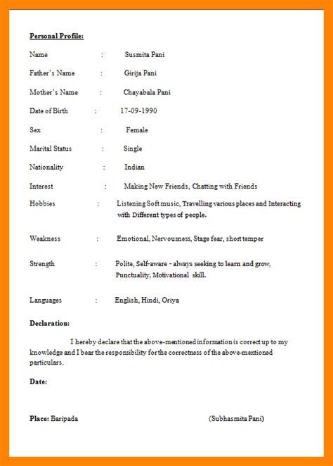 Sle Resume For Students by Resume Format For Student Bijeefopijburg Nl