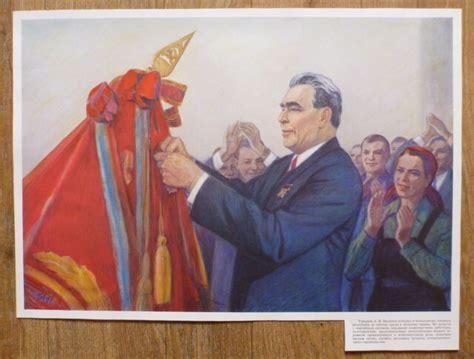 1978 RUSSIAN VINTAGE OLD POSTER COMMUNIST BREZHNEV BANNER ...