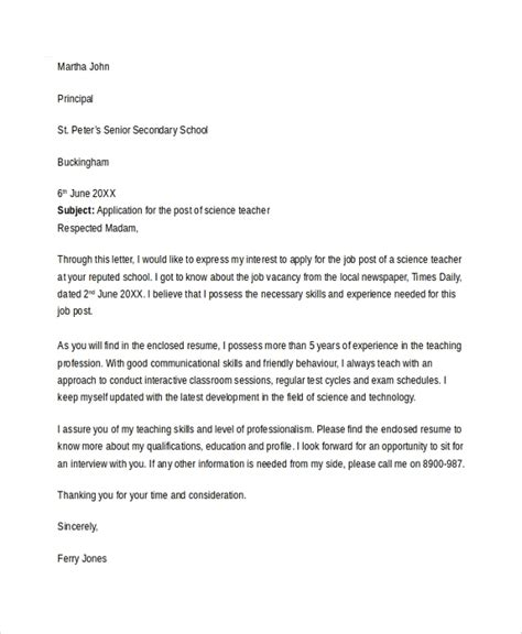 sample cover letter template   documents