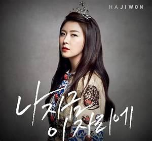 Ha Ji Won to Return as Singer After 11 Years | Soompi
