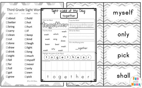 free dolch third grade sight words worksheets fun with